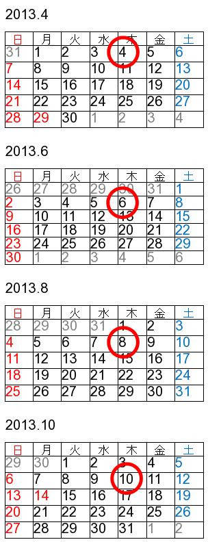 201304-10