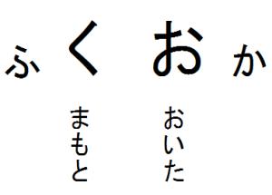 kumamoto_ooita