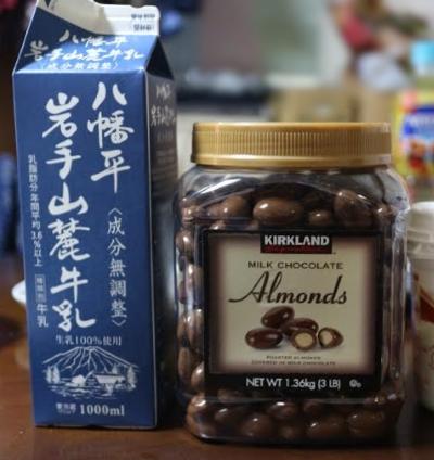 ミルクチョコレートアーモンド