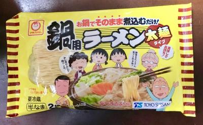 鍋用ラーメン太麺